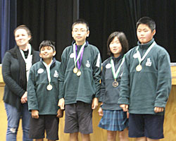 Blockhouse Bay Intermediate One